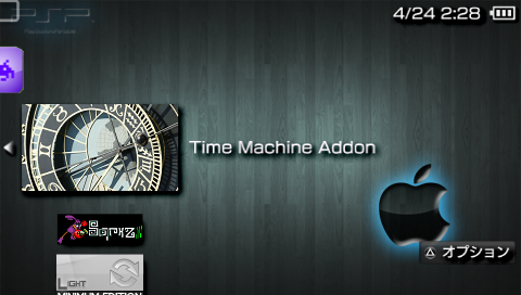 Time Machine (1)