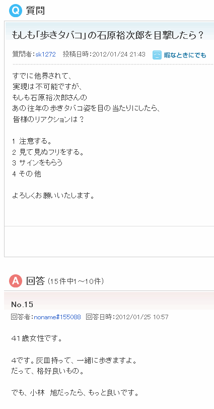 004452