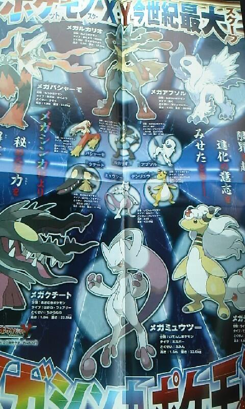Pokemon Magazine