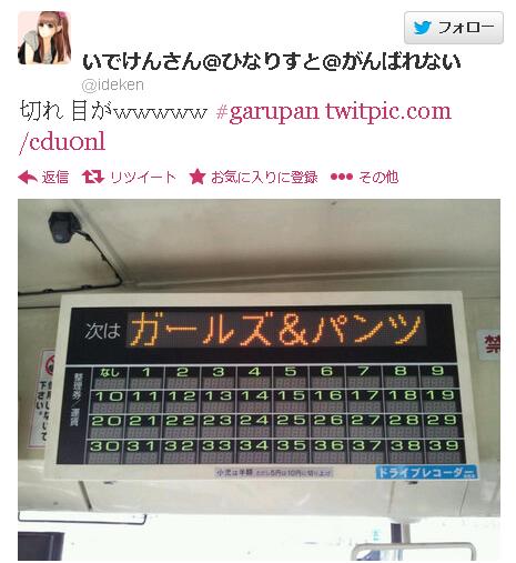 SnapCrab_2013-3-25_1-16-48_No-00