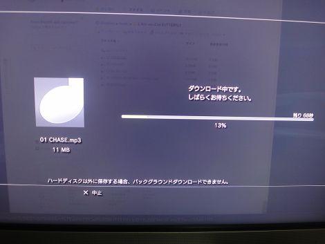 DSC08648