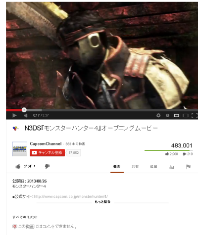 006145
