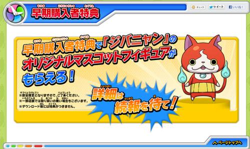 SnapCrab_2013-4-15_21-5-33_No-00