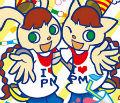 Ph011495_s