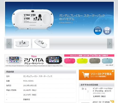 Ph014398