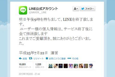 l_yuo_linedema_01