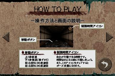 kowaoto (4)