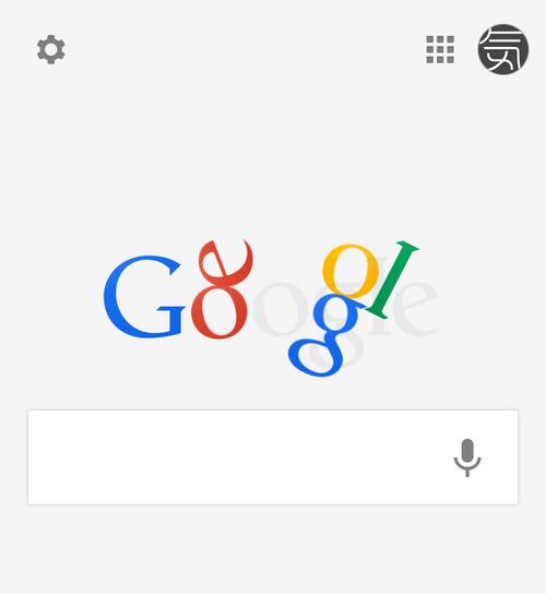 googleiosapp3