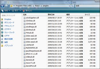 PCSX (10)