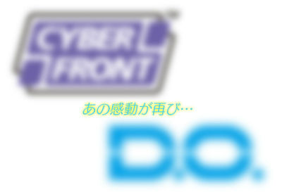 Ph005992_s