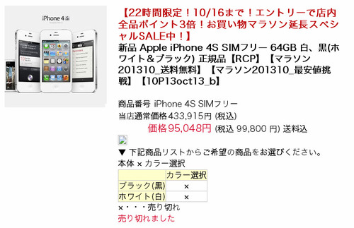 Ph018012_s