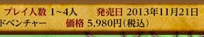 006990