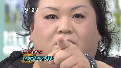 20120106_matsuko_34_s