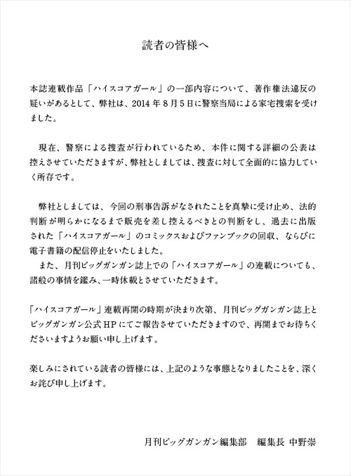 pic-info_img20140811