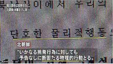 SnapCrab_2013-3-30_16-49-39_No-00