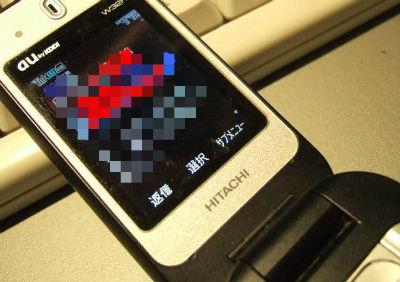 Ph000129_s