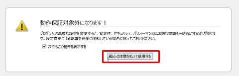 SnapCrab_2013-3-13_13-49-10_No-00