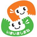 shimane_ikiiki_logo