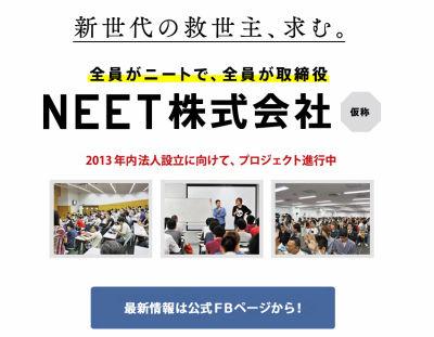 NEET Company 3