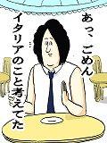 s_20090111_795239