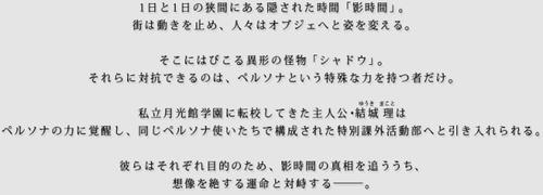 SnapCrab_2013-3-28_10-53-13_No-00
