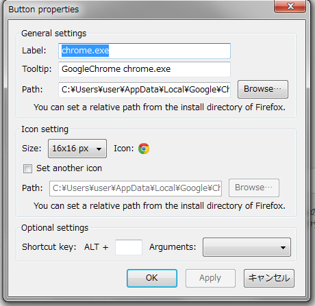 External Application Buttons 2 (7)