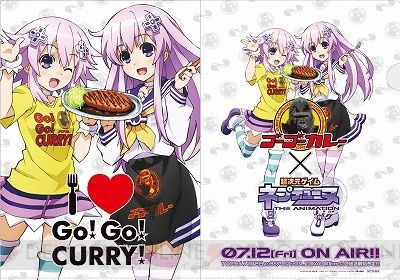 c20130703_nep_curry_02_cs1w1_400x280