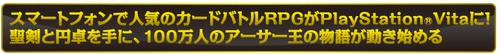 SnapCrab_2013-4-10_17-44-54_No-00