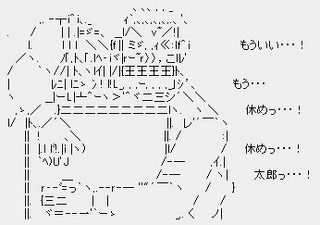 moiiyasume
