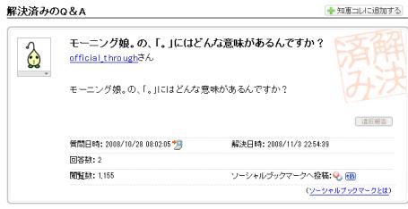 SnapCrab_2013-3-24_2-19-39_No-00