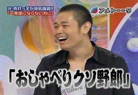 osyaberikusoyarou