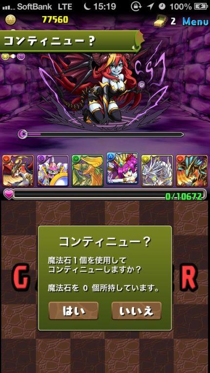 1v (5)