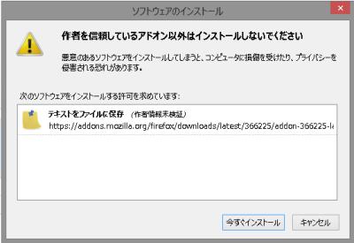 greenshot_2013-01-22_08-18-01