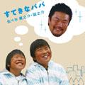 kensuke1_s