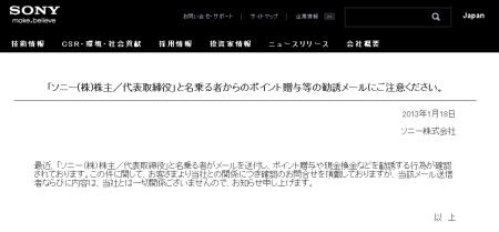 greenshot_2013-01-19_13-45-16
