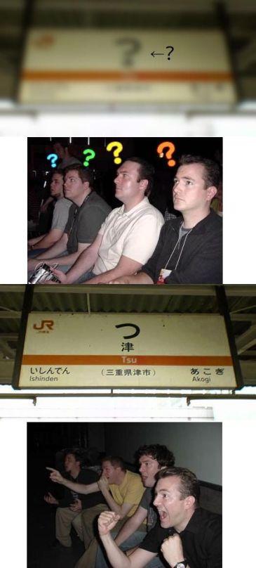 23 (9)