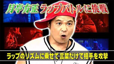 gakinotsukai_20131017_s