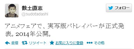 SnapCrab_2013-3-21_10-58-8_No-00