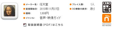 Ph019214