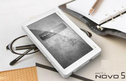 激安高機能なお宝5インチAndroidタブレット発見! ainol NOVO5 Android レビュー