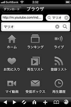 clipbox (5)