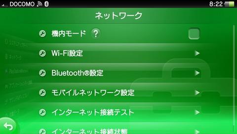 wifi_4