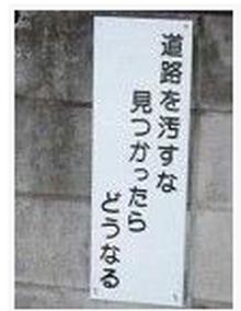 SnapCrab_2013-4-11_11-59-28_No-00