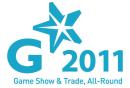 G-STAR 2011 (2)