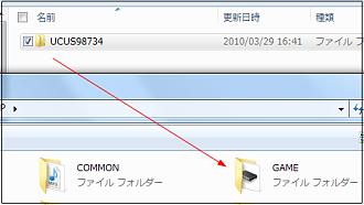 PSP Go Hello World (3)