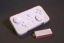 gamestick-001-500x333 - コピー