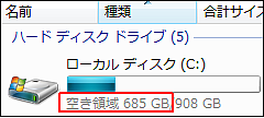 CCleaner (5)