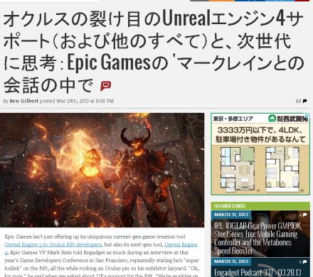 SnapCrab_2013-4-1_10-14-45_No-00