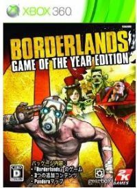 Borderlands Game of The Year Edition (3)