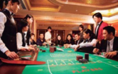 sspotguide_casino_i01